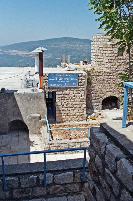 The Abuhav Synagogue.  This tiny synagogue in Safed (Zefat), Israel, is named for the 15th-century Spanish rabbi and kabbalist, Isaac Abuhav, who is said to have designed the structure.  It is said to have been built by his followers when they fled Spain; it was largely destroyed by an earthquake in 1837.