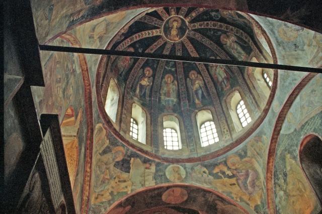 The interior of the dome of the Hagia Sophia, Istanbul, Turkey